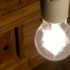 DIYで照明配線してみた!ペンダントライト作り方①|セルフリノベーション.com